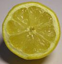 Лимон (lemon) внутри