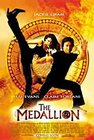 Медальон (The Medallion, 2003)