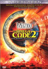 Вечная битва (Megiddo: The Omega Code 2, 2001)
