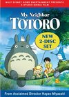 Мой сосед Тоторо (My Neighbor Totoro, 1988)