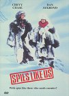 Шпионы как мы (Spies Like Us, 1985)