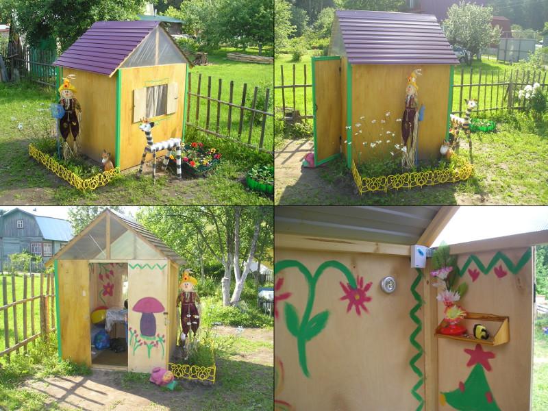 Фото детские домики для сада своими руками фото