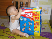 Diapers to Disappear  © My wife Yulia