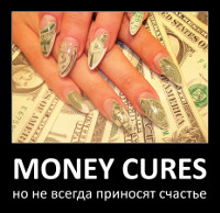 Money Cures