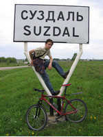 2006.05.27 The southern entrance sign of Suzdal.