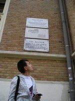 2016.09.17 I was surprised to note that the Vienna Academic Gymnasium (Akademisches Gymnasium) was the secondary school for Erwin Schrödinger, a Nobel Prize-winning Austrian physicist