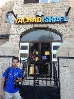 2018.09.07 At the headquarters of the National Jewish Council for Disabilities, Yachad Israel, in Jerusalem