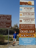 2018.09.07 I have just got off the bus that took me to the Dead Sea, the lowest place on Earth