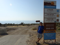 2018.09.07 The sign that greets those who arrive to the Dead Sea, the lowest place on Earth, and the sea is behind me