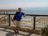 2018.09.07 Horizontal view of the Dead Sea from the Kalia Beach's observation deck