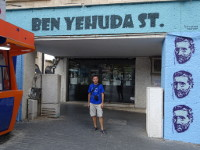 2018.09.07 Ben Yehuda Street is one of the central streets of Jerusalem, mostly pedestrian, and Eliezer Ben-Yehuda is a Hebrew lexicographer and newspaper editor, the founder of the revival of the Hebrew language