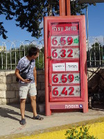 2018.09.08 Gasoline prices in Jerusalem, particularly, the price of the 95th (which in Russia costs aboге $0.67/l) is about $1.78/l :-O