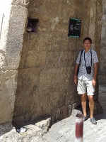2018.09.09 Under the arch and at the sign of the Lions' Gate to the Old City of Jerusalem