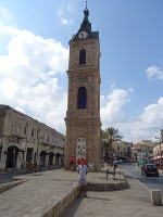 "2018.09.10 In front of the Clock Tower on the way to the Old Jaffa, nowadays a part of Tel Aviv (or of the ""double city"" of Tel Aviv – Yafo)"