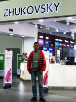 2019.10.02 For the first time in the new international airport of Zhukovsky – a small (cozy) and desert (spacious).