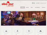 "The official website of the ""Abajour"" art cafe (food service)"