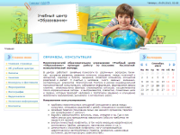 "The official website of the ""Obrazovanie"" education center (additional education, courses, trainings, consultations)"