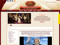 The official website of the Vladimir Drama Theater
