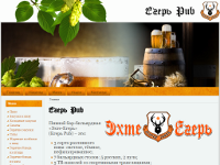 "The official website of the ""Echter Jager"" pub and poolroom"