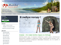The Internet shop of the individual entrepreneur Anton Aleev (mobile bathhouses)