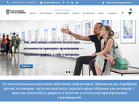 The official Internet shop of the Mikhail Chemiakine's Foundation (art and culture)